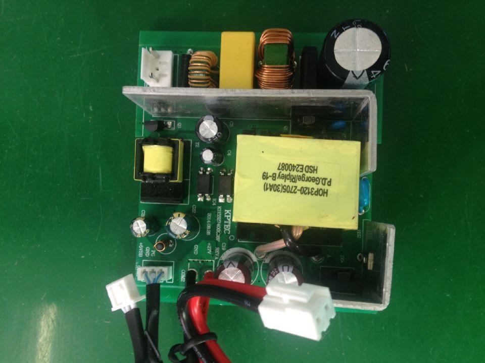 90W-定制电源